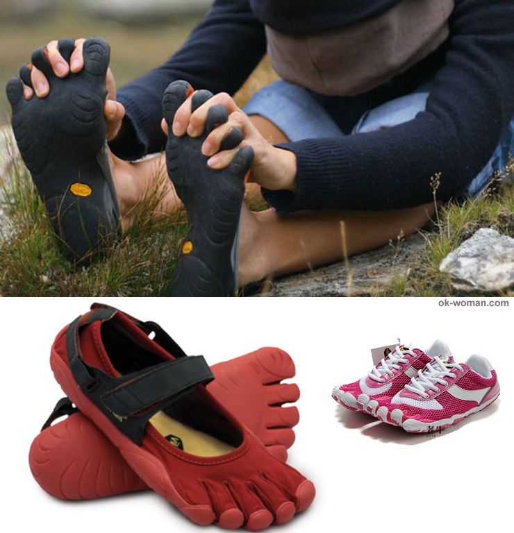 Most comfortable shoes vibram