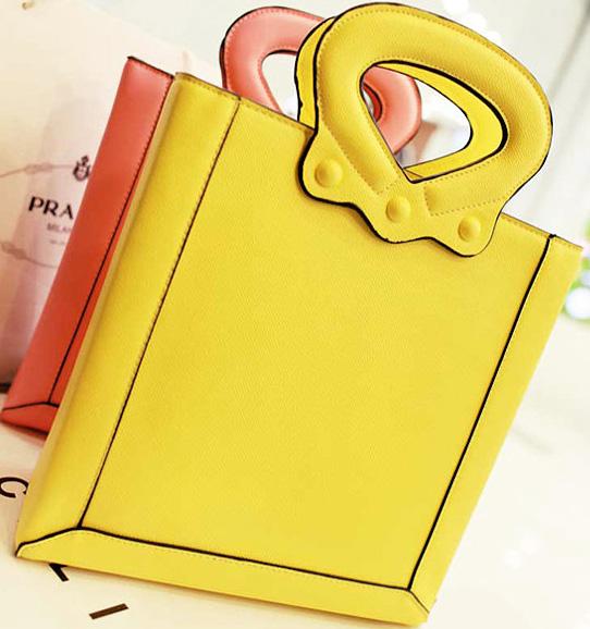 Сool yellow bag