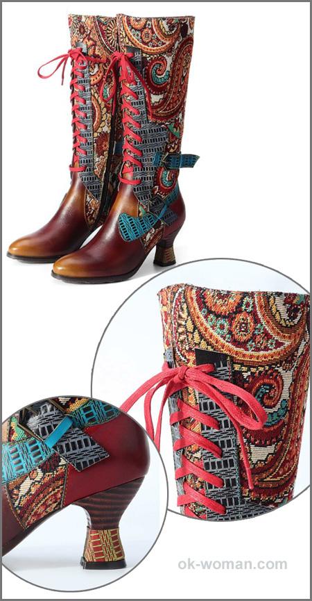Gorgeous flamboyant vintage boots Multi-Color Vintage Shoes for Women